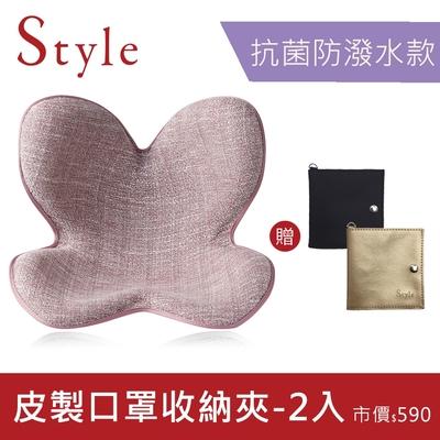 [10/21-10/31★現省600元]Style Standard Antibac 美姿調整椅 抗菌防水款- 粉色
