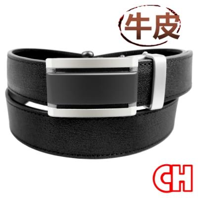 CH-BELT正式休閒牛皮素材自動扣紳士皮帶腰帶(黑)