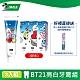 黑人 BT21造型牙膏亮白含氟牙膏 x3 product thumbnail 2