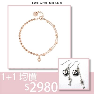 LUCIANO MILANO 心靈契約純銀手鍊+耳環套組 均價2980