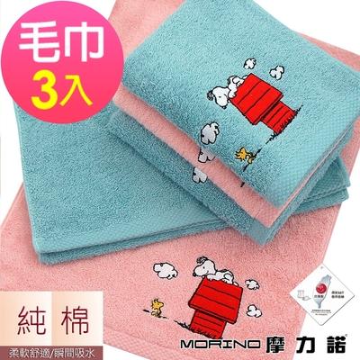 (超值3條組)PEANUTS SNOOPY史努比 純棉刺繡毛巾 MORINO摩力諾 MIT