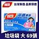 楓康 撕取式環保垃圾袋3入(大/63X70cm/69張) product thumbnail 1