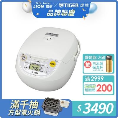 TIGER 微電腦多功電子鍋