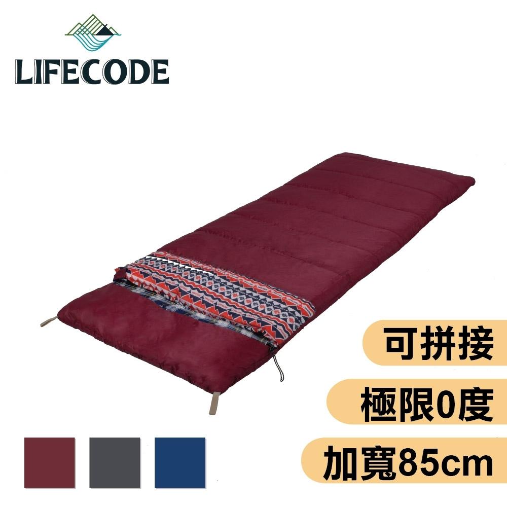 LIFECODE《純棉可水洗》秋冬可拼接睡袋-寬85cm 3色可選