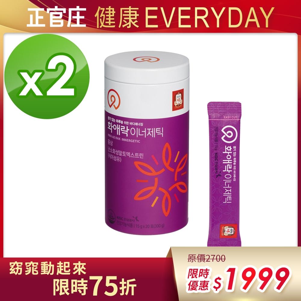 【正官庄】和愛樂 蔘纖凍 15gx20包x2盒