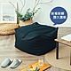 樂嫚妮 懶骨頭/方塊豆腐懶人沙發可拆洗-深藍色 product thumbnail 1