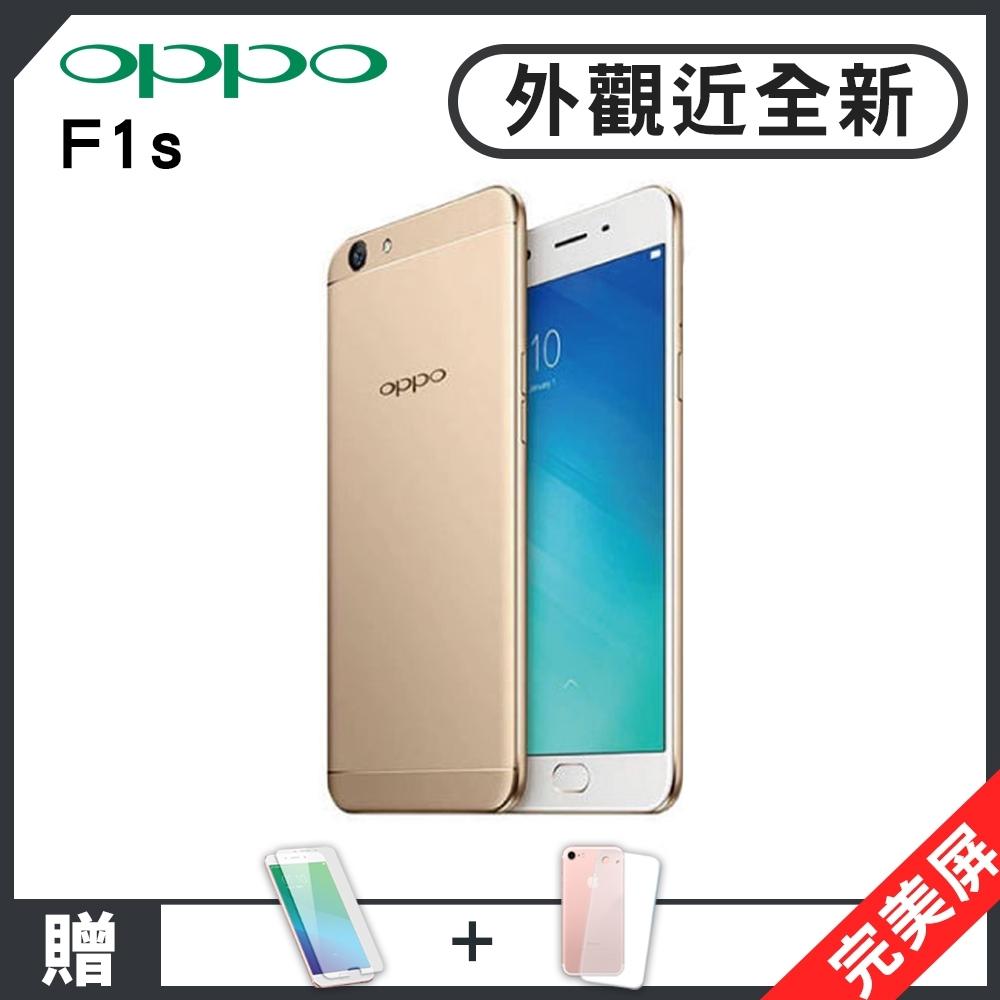 【福利品】OPPO F1S (3G/32G) 智慧型手機
