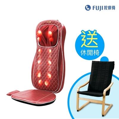 FUJI按摩椅 巧折行動按摩背墊 FG-238(原廠全新品)