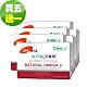 IVITAL艾維特 MEG-3原廠高濃縮TG型魚油軟膠囊(60粒)「買五送一盒超值組」 product thumbnail 1