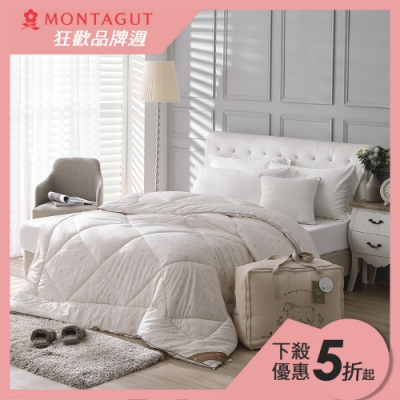 (限時下殺)MONTAGUT-100%Natural羊毛被(雙人-6x7尺)