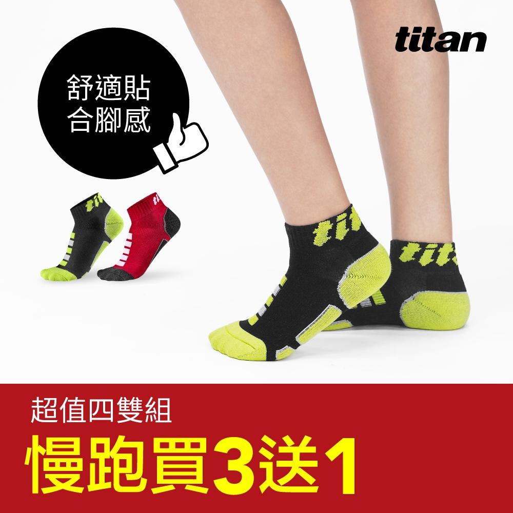 「618限定」【titan】太肯 4雙功能慢跑襪 3s_買3送1(馬拉松、 跑步適用) product image 1