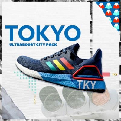 adidas ULTRABOOST 20 跑鞋 男/女 FX7811