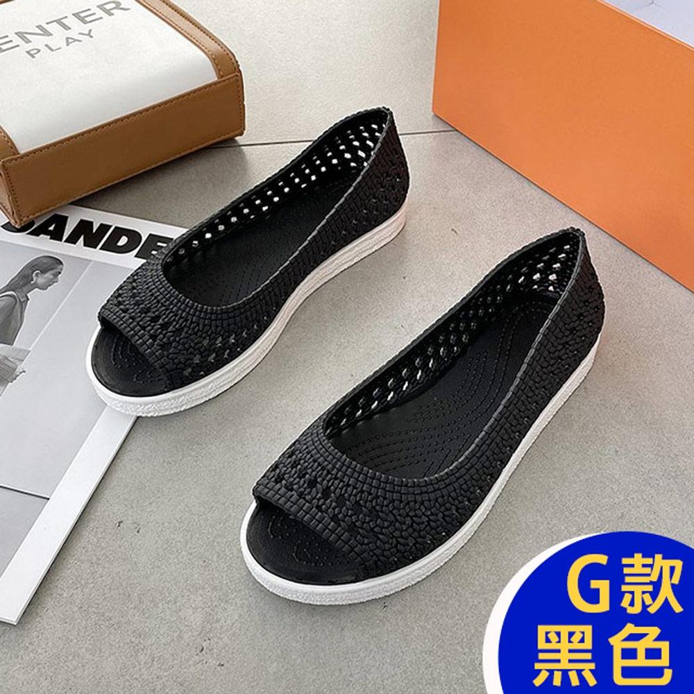 [時時樂限定]-KW韓國美鞋館 晴雨兩穿防水懶人鞋涼鞋涼跟鞋 (G款-黑)