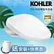 送安裝+快煮壺【KOHLER】 C3-150S 電腦免治馬桶蓋 馬桶座 (瞬熱式出水/五檔溫控/不鏽鋼噴嘴) product thumbnail 2