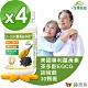 赫而司 二代專利薑黃益多酚(30顆*4罐)全素食膠囊 含高濃縮95%專利C3C複合薑黃素+胡椒鹼+EGCG product thumbnail 1
