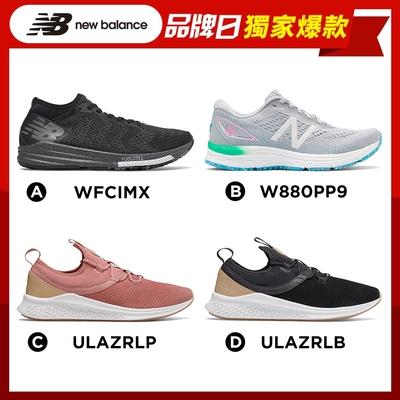 【New Balance】 跑鞋_中性2款_女性2款