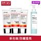 [雅虎獨家] DR.WU全日保濕防曬乳(潤色款)SPF50+ 30ML*3入+溫和卸妝乳200ML product thumbnail 1