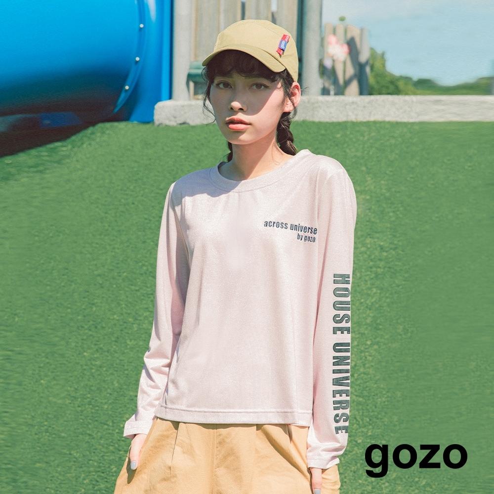 gozo 主題標語印花銀蔥混紡上衣(粉紅)