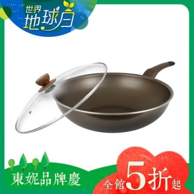SILWA西華 西華好料理不沾炒鍋30cm(快)