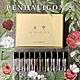 【PenHaligon's潘海利根】香水圖書館!英國皇家御用認證香水品牌 product thumbnail 1
