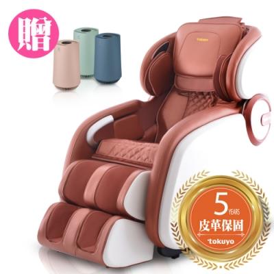 【點我享9折】tokuyo vogue時尚玩美椅 按摩椅皮革5年保固 TC-675-潮流紅