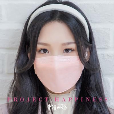 【明基健康生活】幸福物語 立體成人醫用口罩 莫蘭迪系列-乾燥粉(10片/盒)-等同KF94韓版