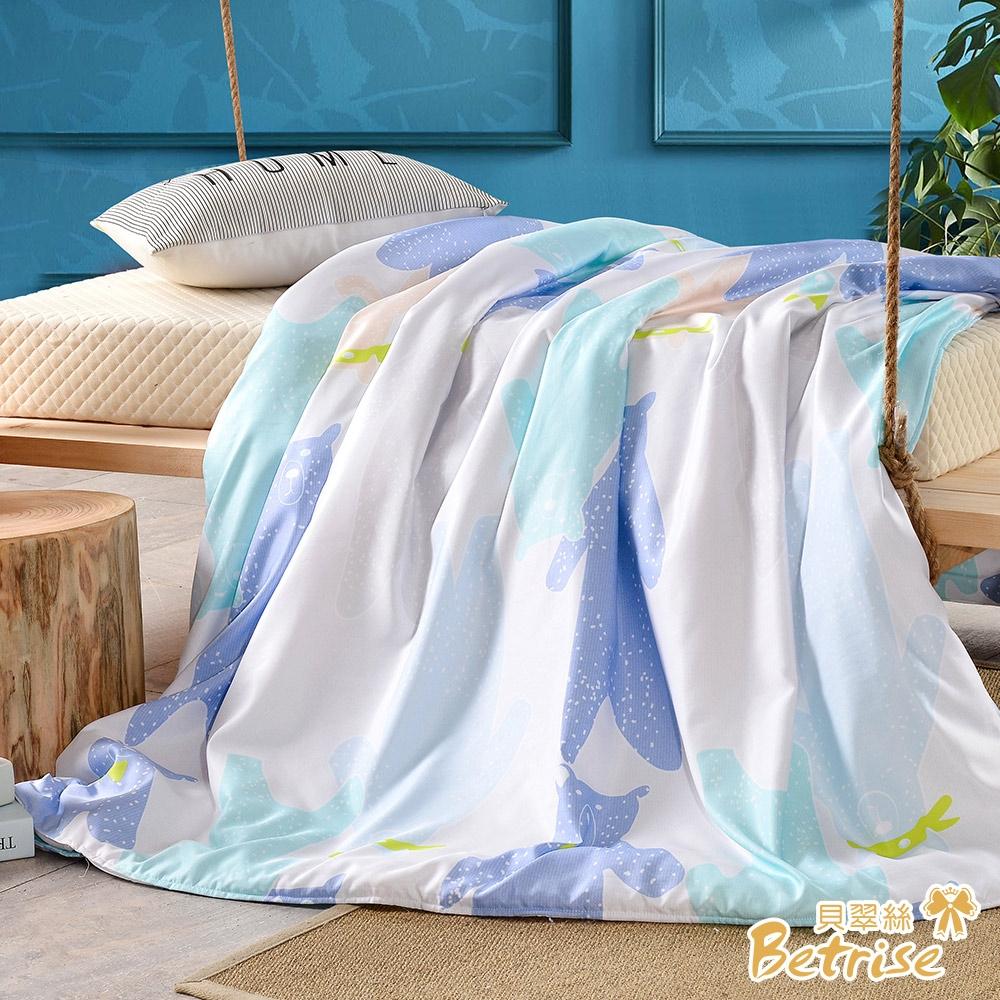 (超值買1送1) Betrise 3M專利吸濕排汗天絲鋪棉涼被150x195cm-獨家加大尺寸 product image 1