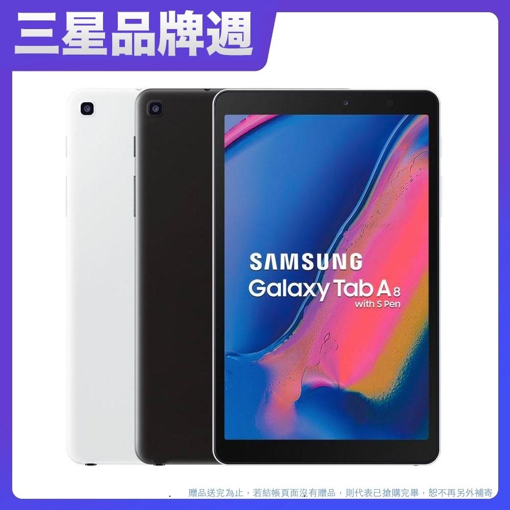 三星 Galaxy Tab A 8.0 P200 (Wi-Fi版/3G/32G)