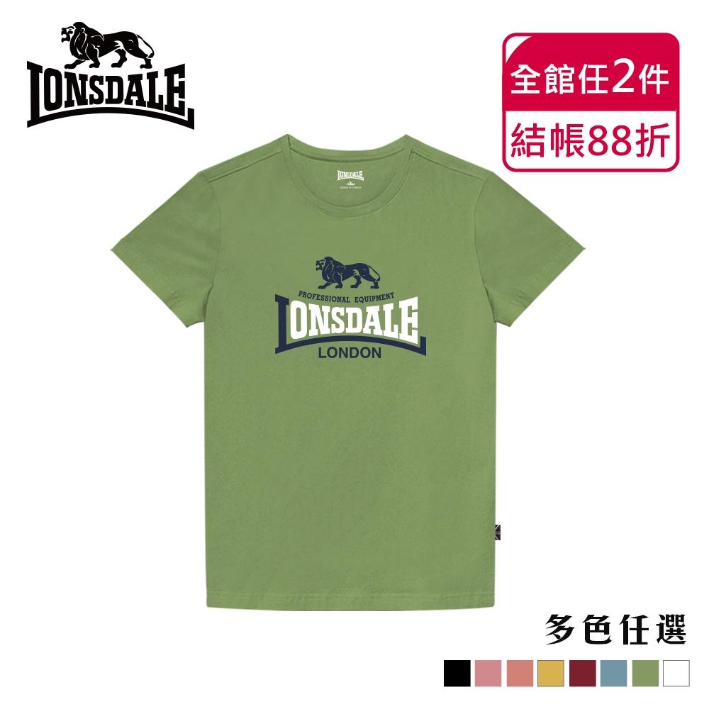 【LONSDALE 英國小獅】經典LOGO短袖T恤-抹茶綠LT001