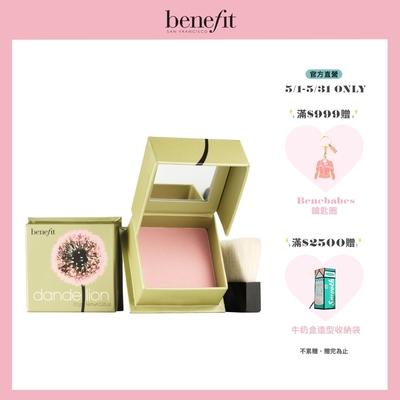 【官方直營】benefit 蒲公英蜜粉盒7g