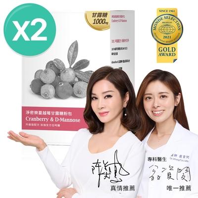 【大研生醫】淨密樂蔓越莓甘露糖粉包(24包)x2