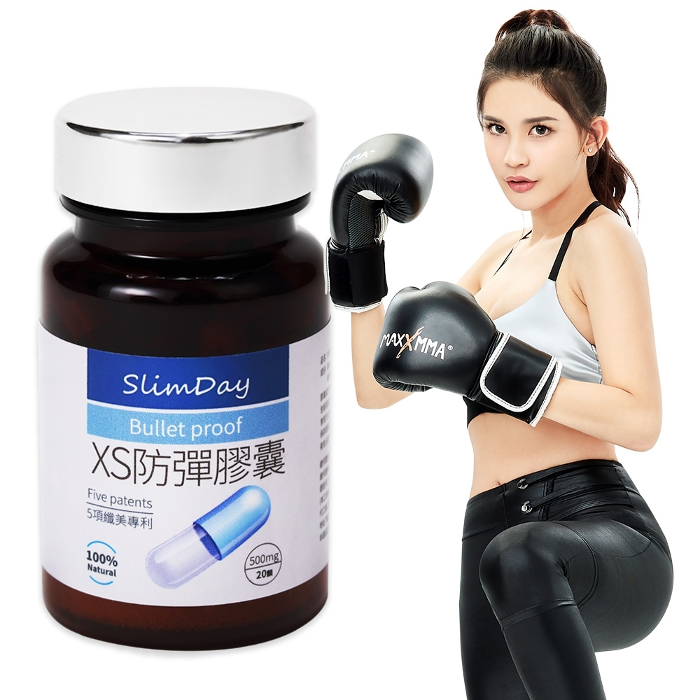 【Minibody纖活】Slimday全日纖 XS防彈膠囊(20顆/瓶)