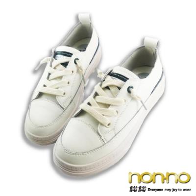 nonno 諾諾青春百搭休閒鞋-米白色