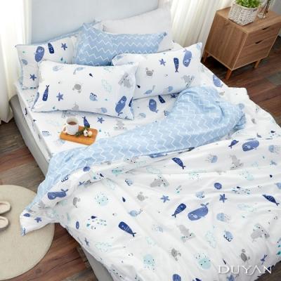 DUYAN竹漾-100%精梳純棉-雙人床包三件組-海底世界 台灣製