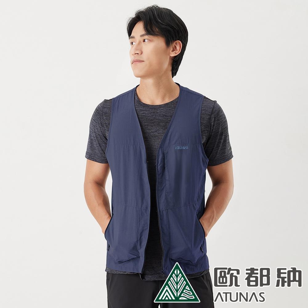 【ATUNAS 歐都納】男款休閒透氣輕量多功能多口袋型背心A-V1808M深藍/釣魚/登山