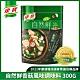 康寶自然鮮 香菇風味調味料 300G product thumbnail 1