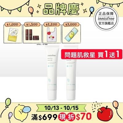 (買1送1)香榧調理修護霜 40ml
