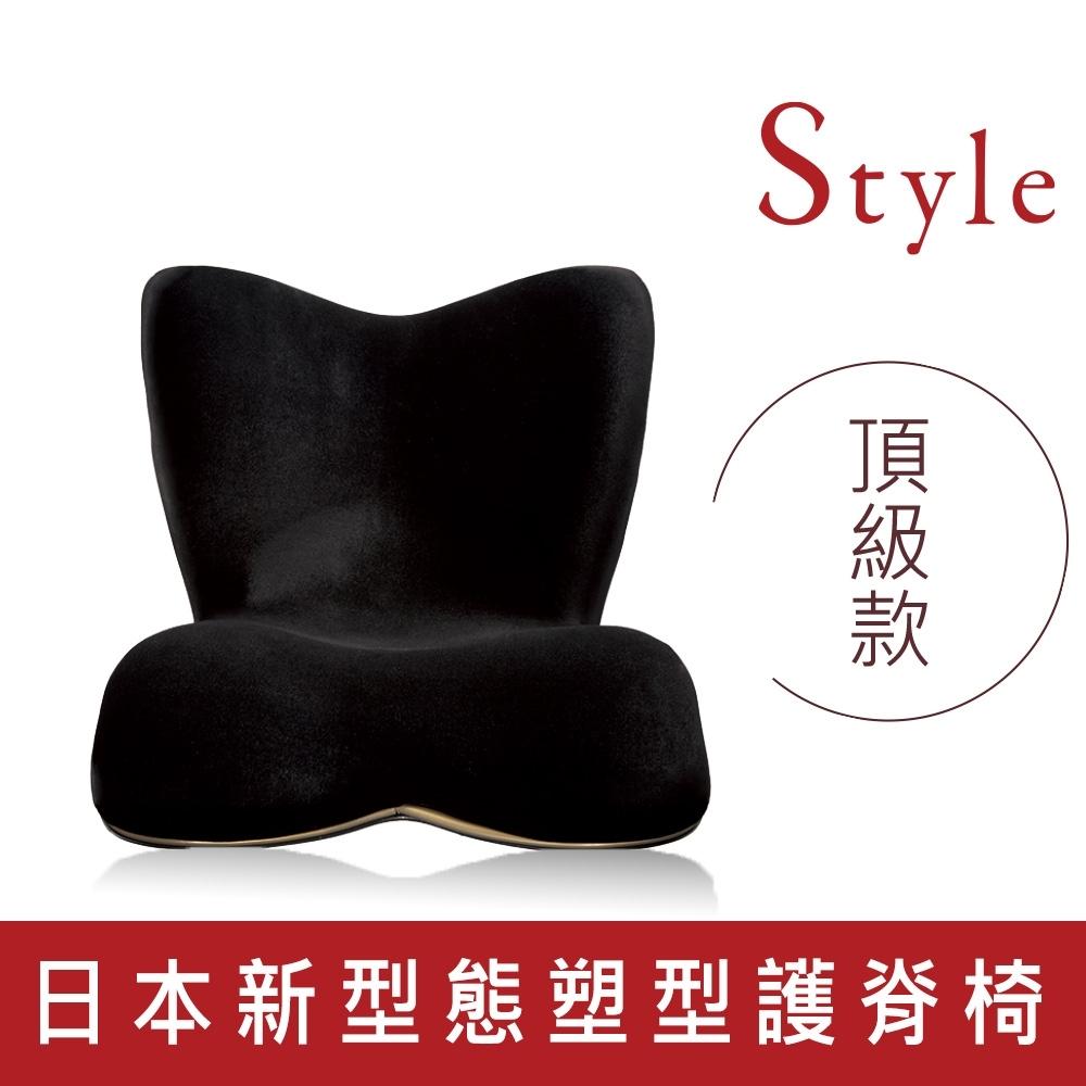 [10/21-10/31★現省1420元]Style PREMIUM DX 奢華頂級調整椅