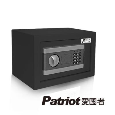 (10月送5%超贈點)愛國者迷你電子密碼型保險箱20EF-8H