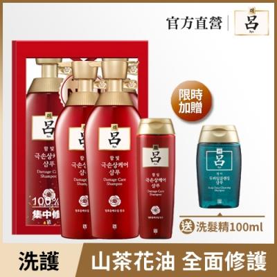[時時樂限定] RYO呂 損傷修護洗髮精加量禮盒