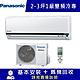 Panasonic國際牌 2-3坪 1級變頻冷專冷氣 CS-K22FA2/CU-K22FCA2 K系列 product thumbnail 1