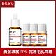 (買1送3)DR.WU 杏仁酸亮白煥膚精華18% 15ML product thumbnail 2