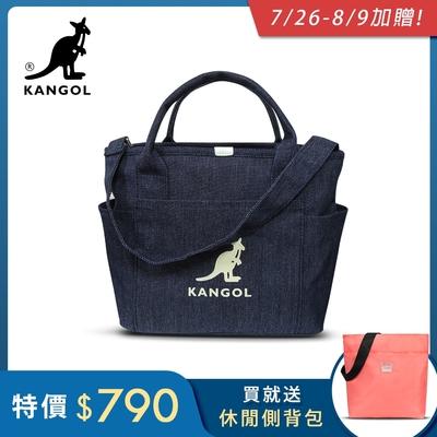 KANGOL 韓版玩色-牛仔手提/斜背托特包-深藍 KGC1216