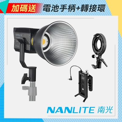 NANGUANG 南冠 Nanlite 南光 Forza 60 LED聚光燈-原力系列
