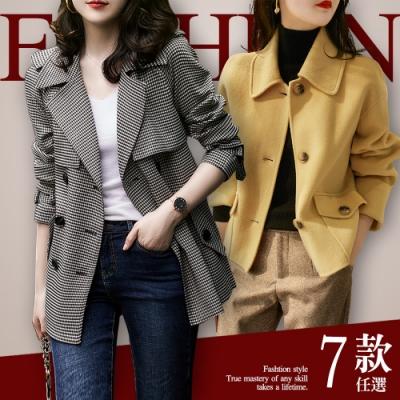 [時時樂]艾米蘭-日韓TOP熱銷時尚造型外套-7款任選(S-XL)