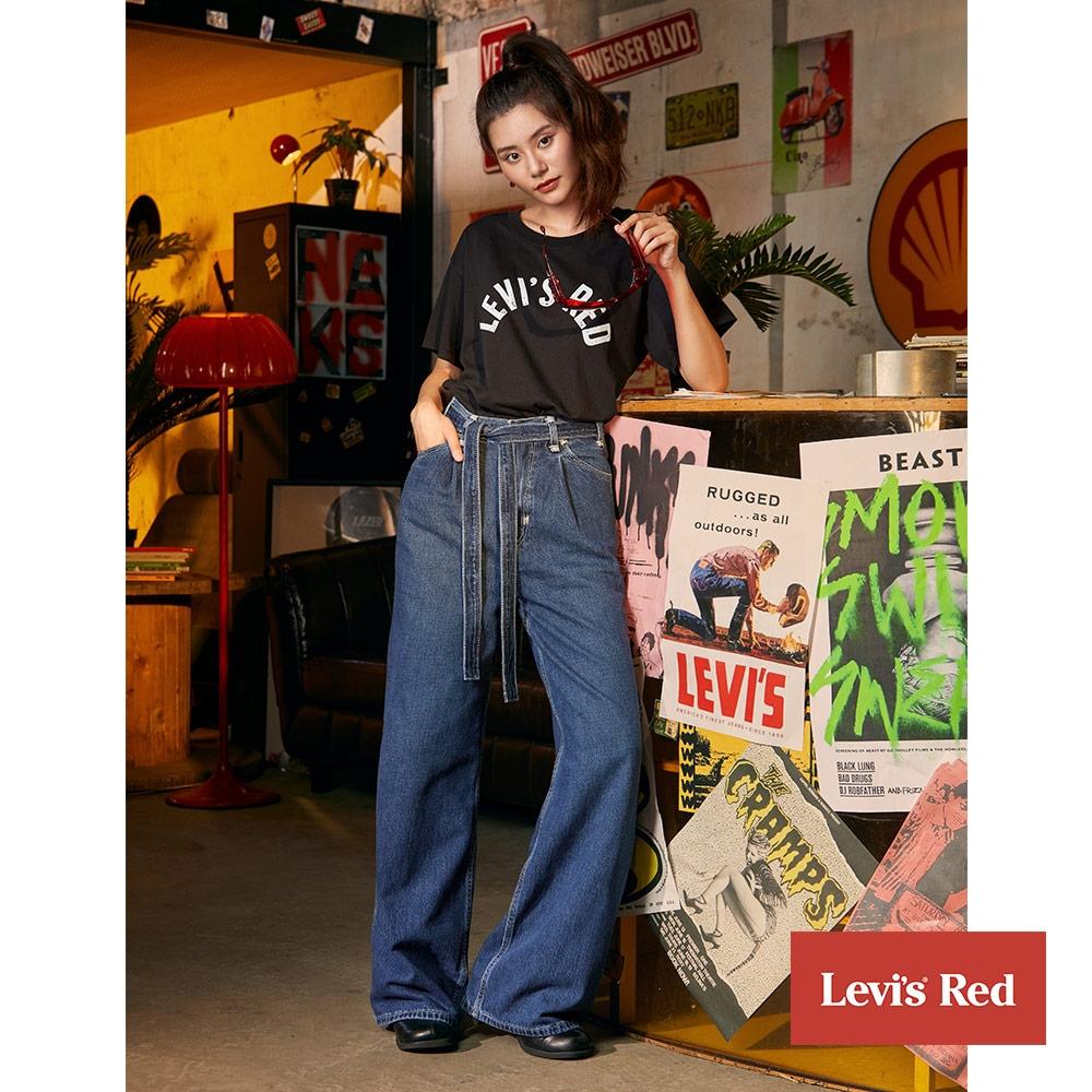 Levis Red 工裝手稿風復刻再造 女款 中腰打摺牛仔大寬褲 腰間綁帶設計 中藍基本款 寒麻纖維