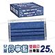 普惠 兒童醫用口罩 雙鋼印-丹寧藍(25入/盒) product thumbnail 2