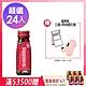 白蘭氏 活顏馥莓飲 24瓶超值組(50ml/瓶 x 6瓶 x 4盒) product thumbnail 1