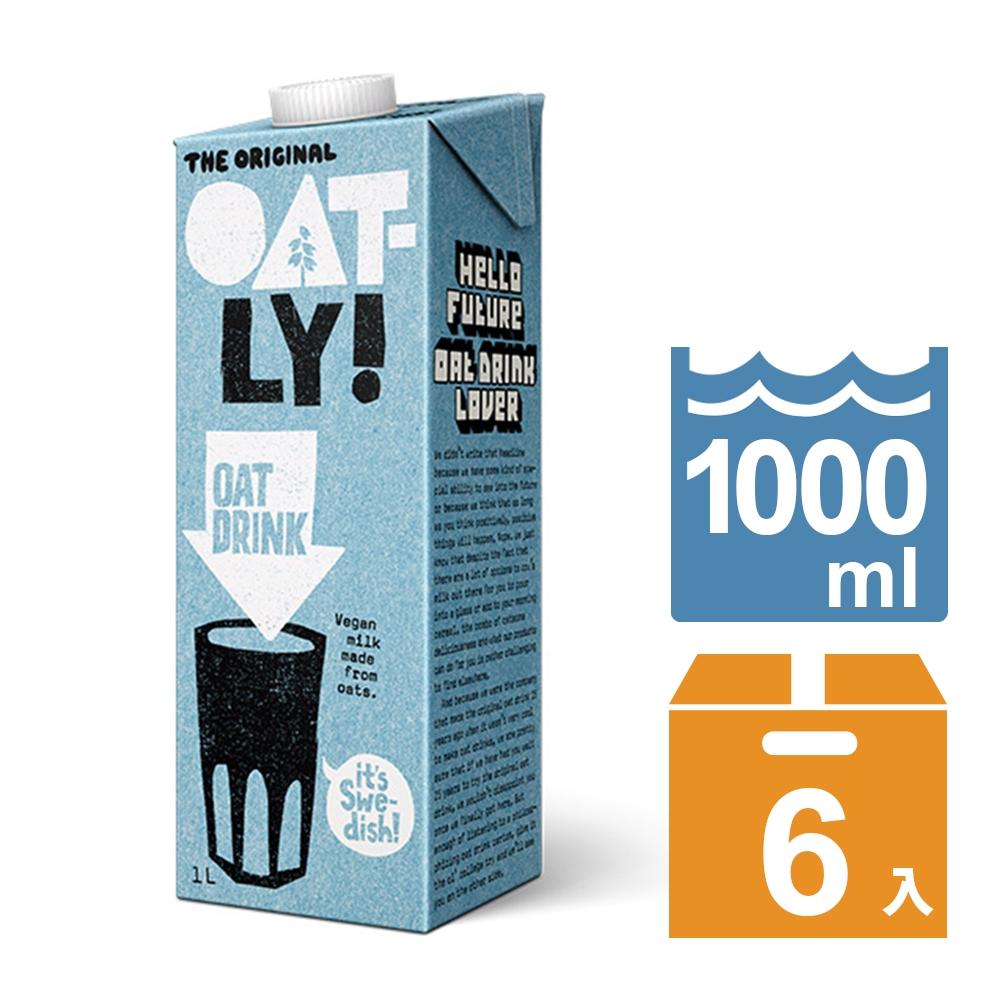 Oatly 原味燕麥奶(1000mlx6入/箱)