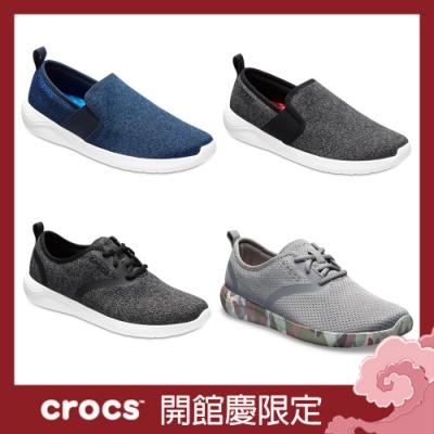 【開館慶限定】 Crocs卡駱馳 熱銷Literide均一價$1000元(多款任選)